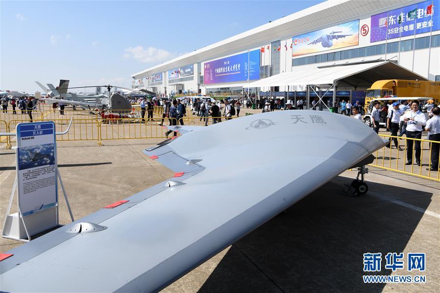(科技)(2)未來十年全球無人機係統領域産值累計將超4000億美元