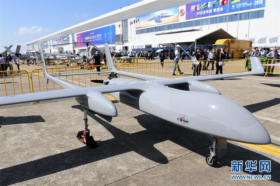 (科技)(6)未來十年全球無人機係統領域産值累計將超4000億美元