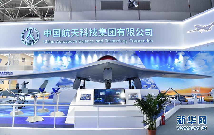 (科技)(1)未來十年全球無人機係統領域産值累計將超4000億美元