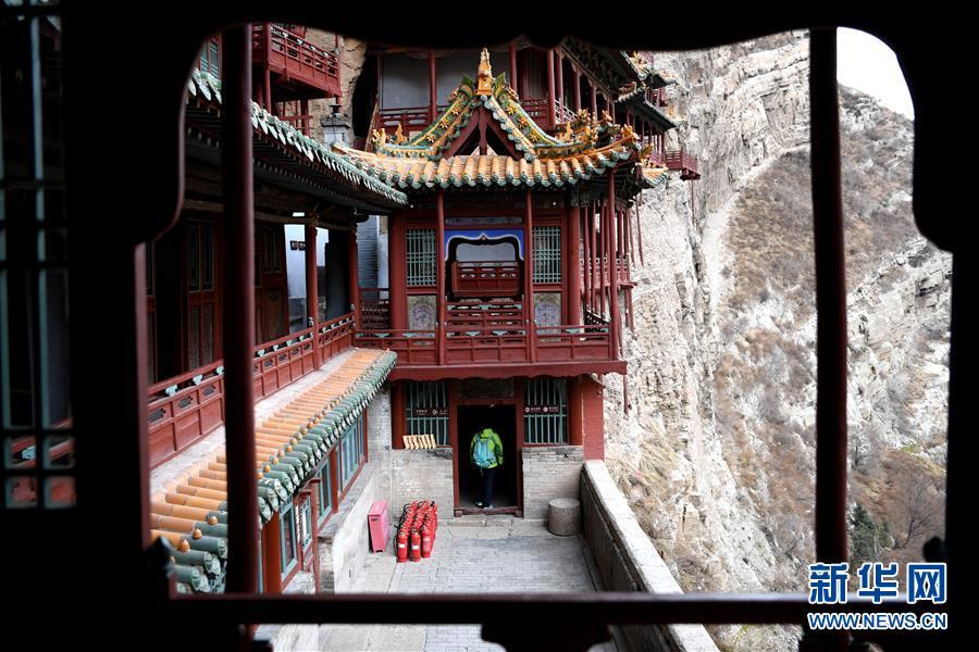 (文化)(1)懸崖上的建築——探訪恒山懸空寺