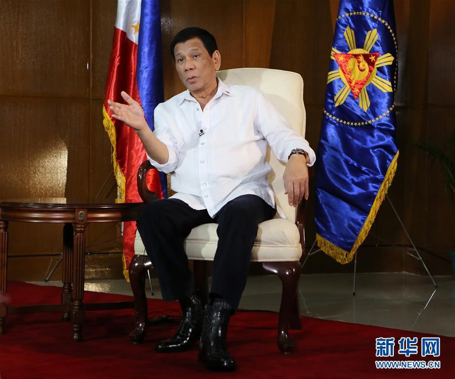 (國際·圖文互動)習近平主席到訪將把菲中關係提升到全新高度——訪菲律賓總統杜特爾特