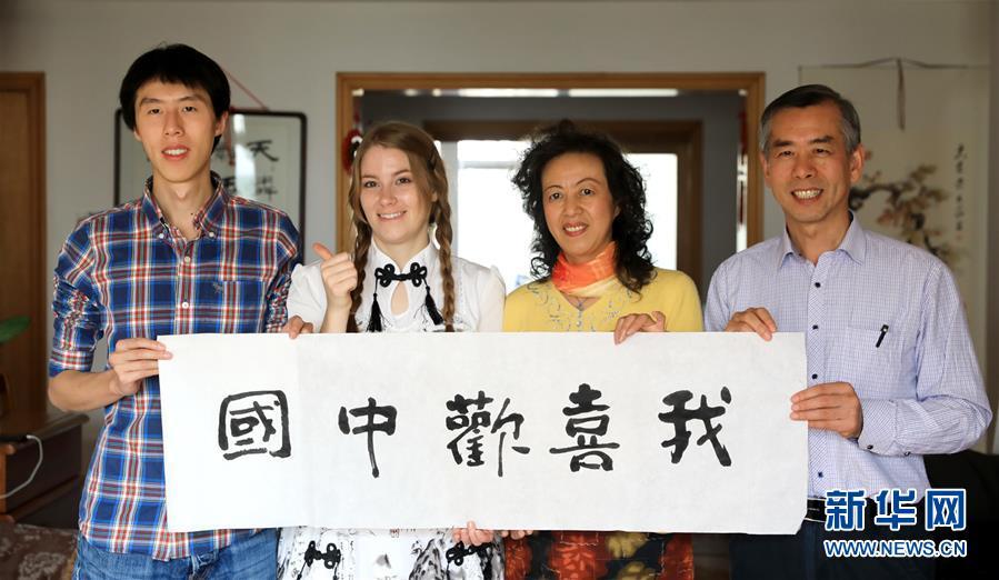 """#(圖片故事)(1)""""洋媳婦""""的中國生活"""