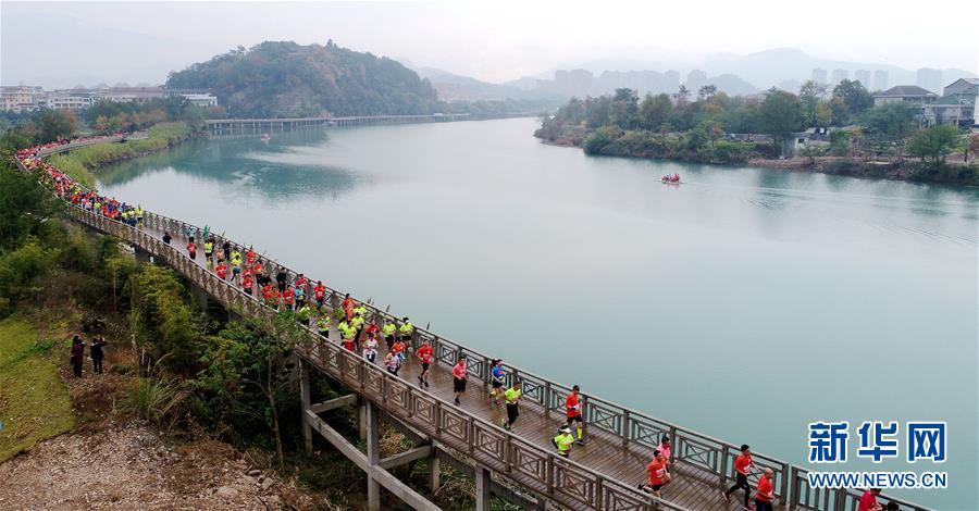 #(社會)(1)奔跑在青山綠水間