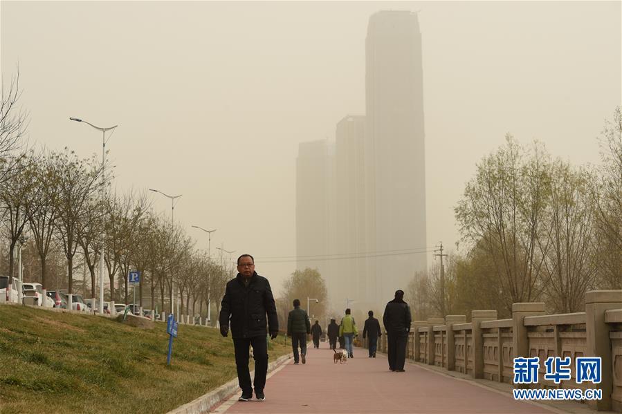 (環境)(4)蘭州出現浮塵天氣