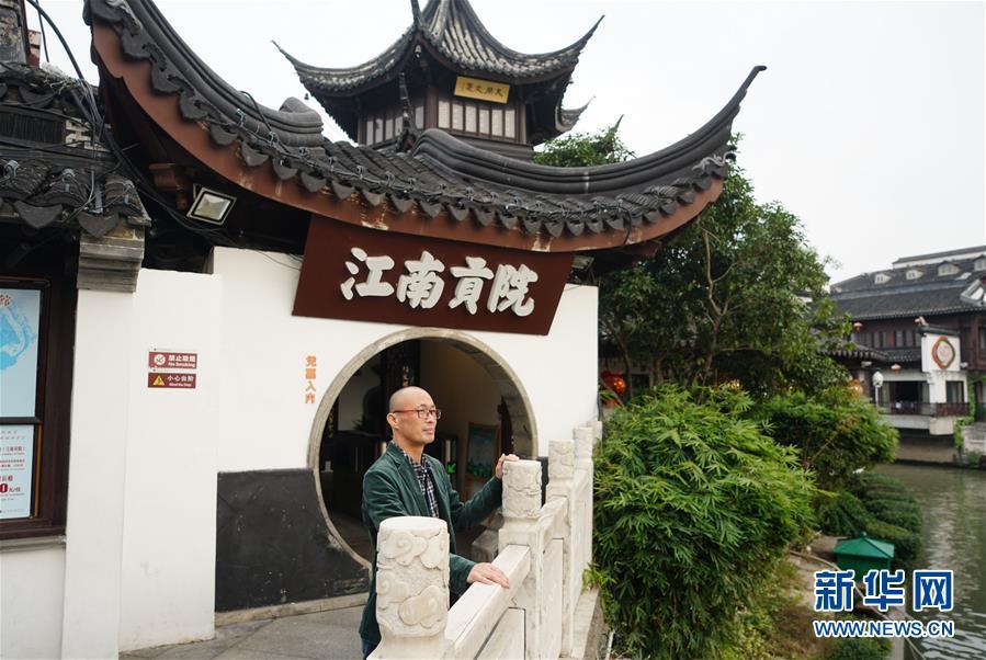 (圖片故事)(6)兔澤和廣:南京已是我家鄉