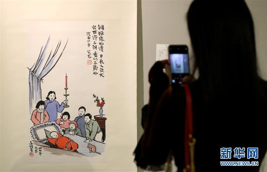 (圖文互動)(1)80余幅豐子愷藝術作品在港展出