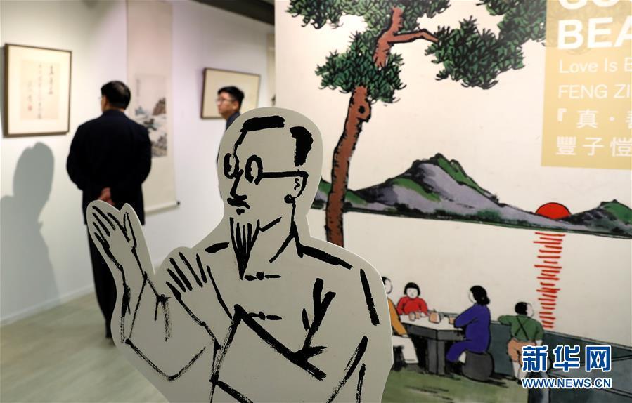 (圖文互動)(2)80余幅豐子愷藝術作品在港展出