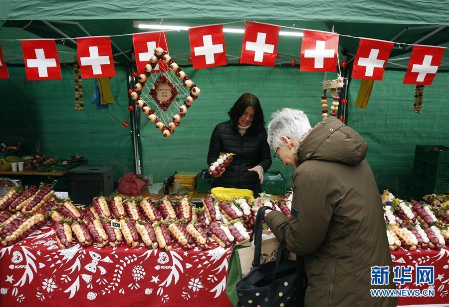 (國際)(1)瑞士伯爾尼舉辦一年一度洋蔥節