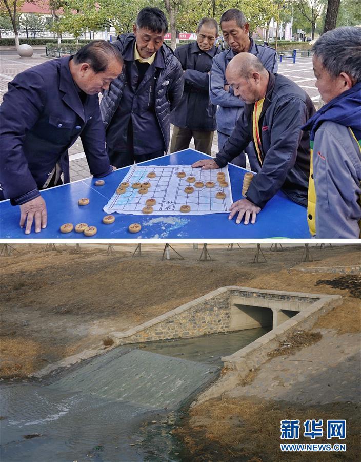 (新華全媒頭條·圖文互動)(4)復蘇的河流——北京涼水河再調查