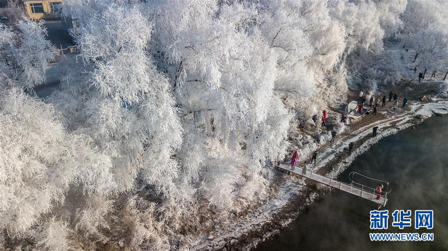 (社會)(5)吉林:霧凇美景