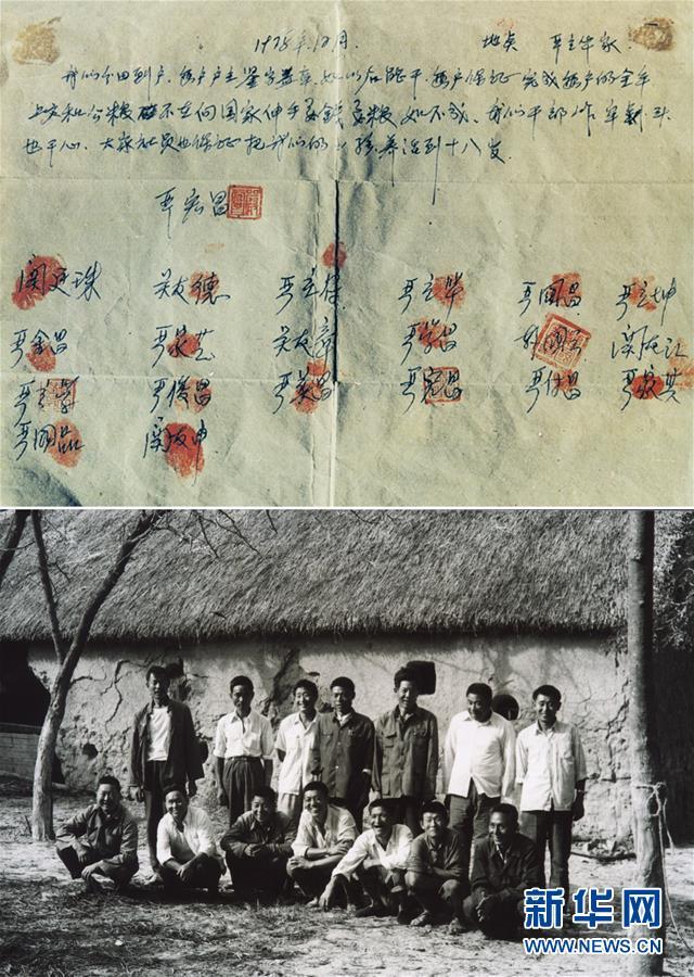 (新華全媒頭條·圖文互動)(3)新華社評論員:向著更加壯闊的航程——致敬改革開放40周年