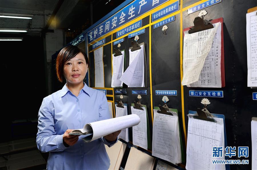 (新華全媒頭條·圖文互動)(4)新華社評論員:向著更加壯闊的航程——致敬改革開放40周年