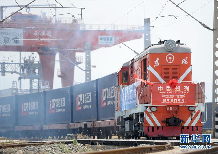 (新華全媒頭條·圖文互動)(6)新華社評論員:向著更加壯闊的航程——致敬改革開放40周年