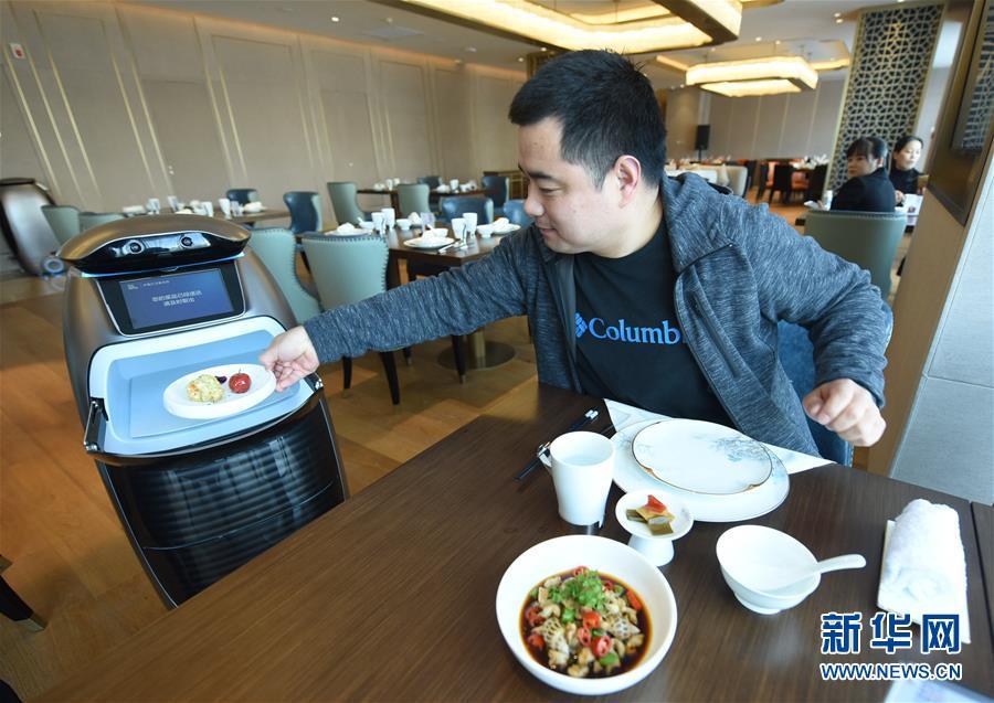"""#(社會)(1)探訪杭州""""未來酒店"""""""