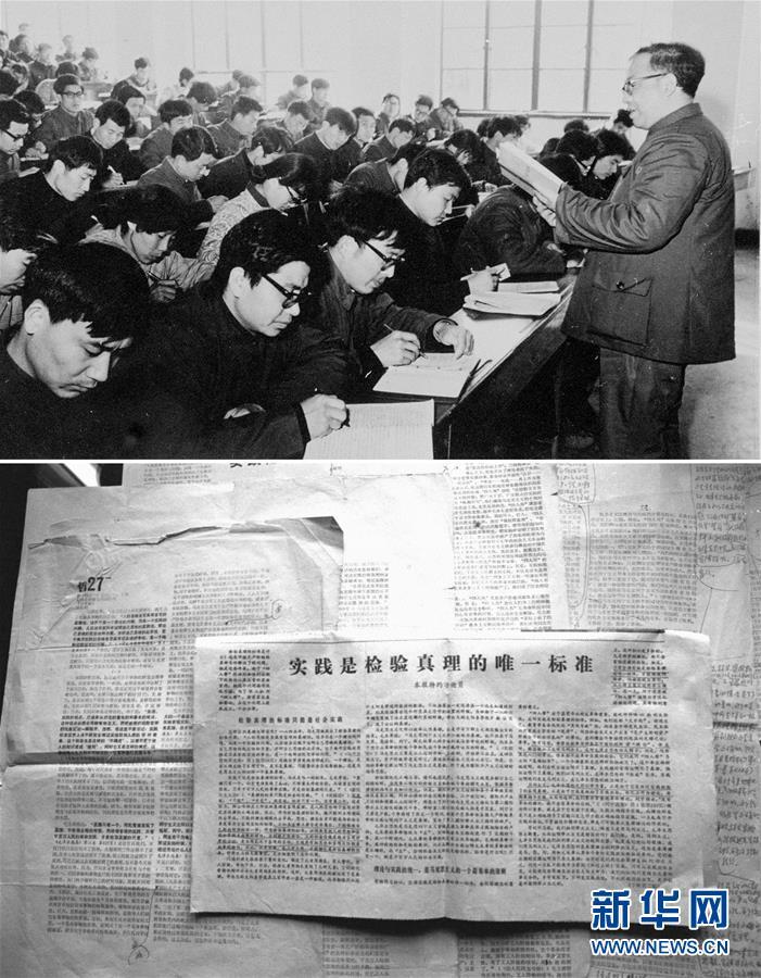 (新華全媒頭條·圖文互動)(2)在時代大潮中書寫時代傳奇——致敬百名改革先鋒