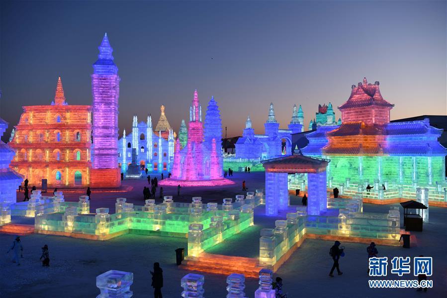 (社會)(1)第二十屆哈爾濱冰雪大世界開園迎客