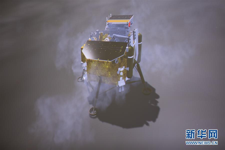 (科技)嫦娥四號探測器成功著陸月球背面