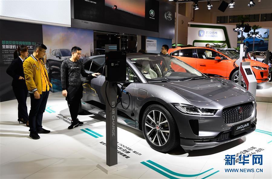 (經濟)(1)2019海口國際新能源車展開幕