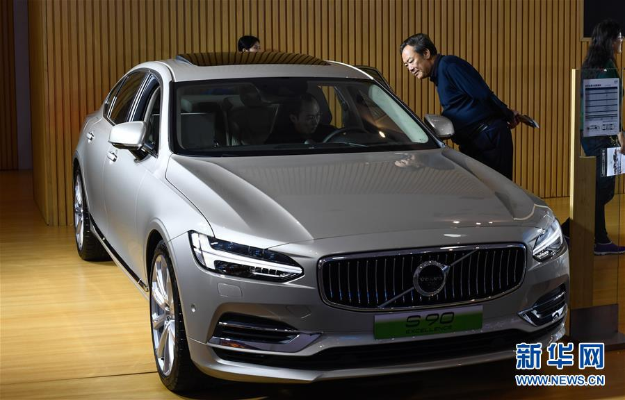 (經濟)(3)2019海口國際新能源車展開幕