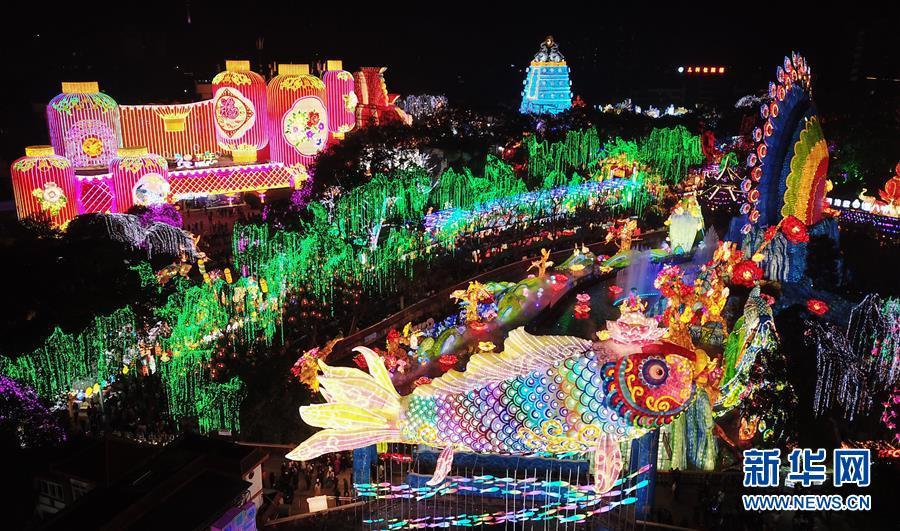 (社會)(2)四川自貢國際恐龍燈會亮燈