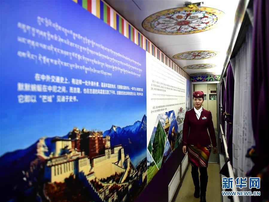 (關注春運)(1)春運路上的藏族姐妹