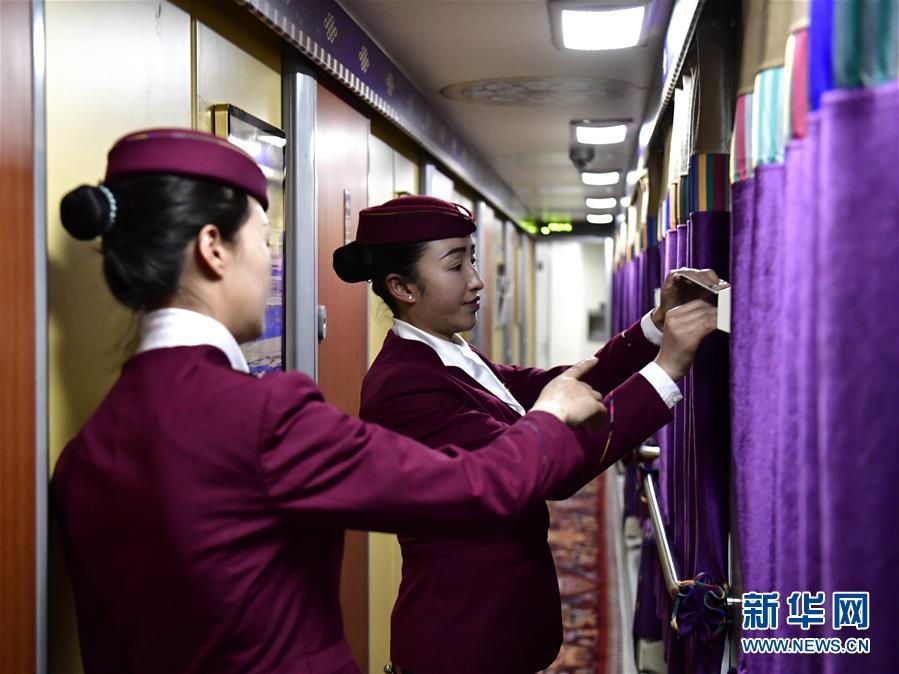 (關注春運)(3)春運路上的藏族姐妹