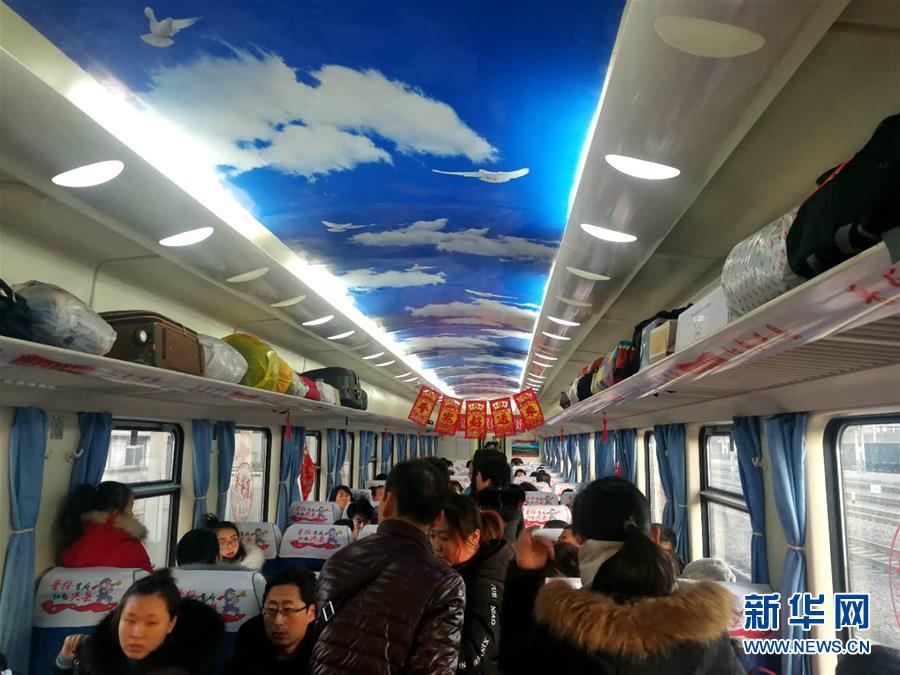 (圖文互動)扶貧火車開到了蔡家崖