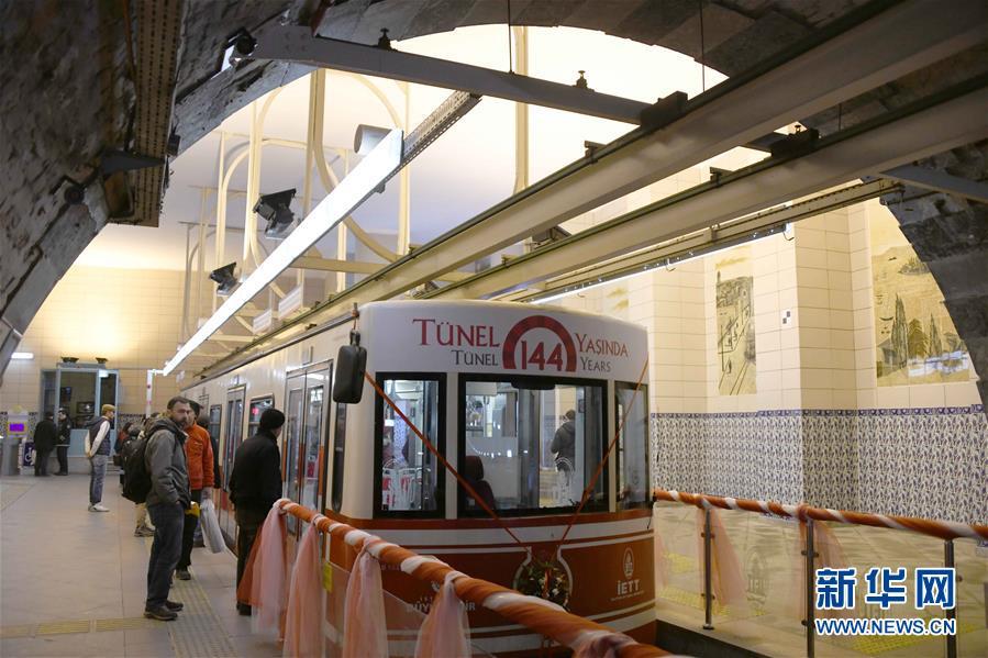 (國際·圖文互動)(1)伊斯坦布爾百年地鐵線老而不衰