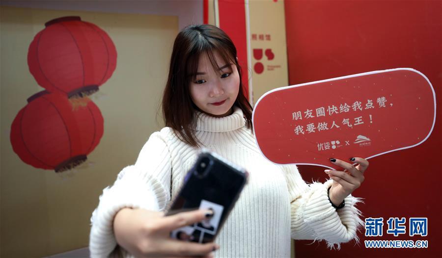 """#(社會)(5)濟南西站推出""""春運照相館"""""""
