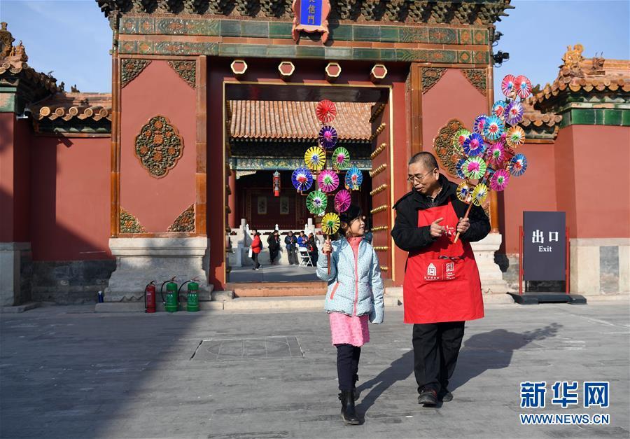 (文化)(1)中華老字號故宮過大年