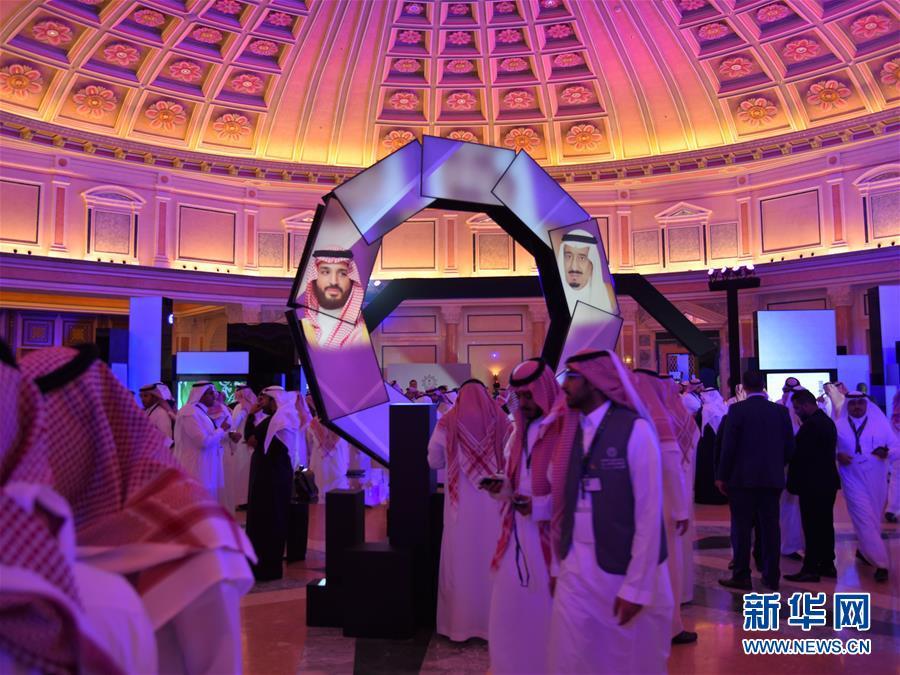 (國際)(2)沙特啟動國家工業發展和物流計劃