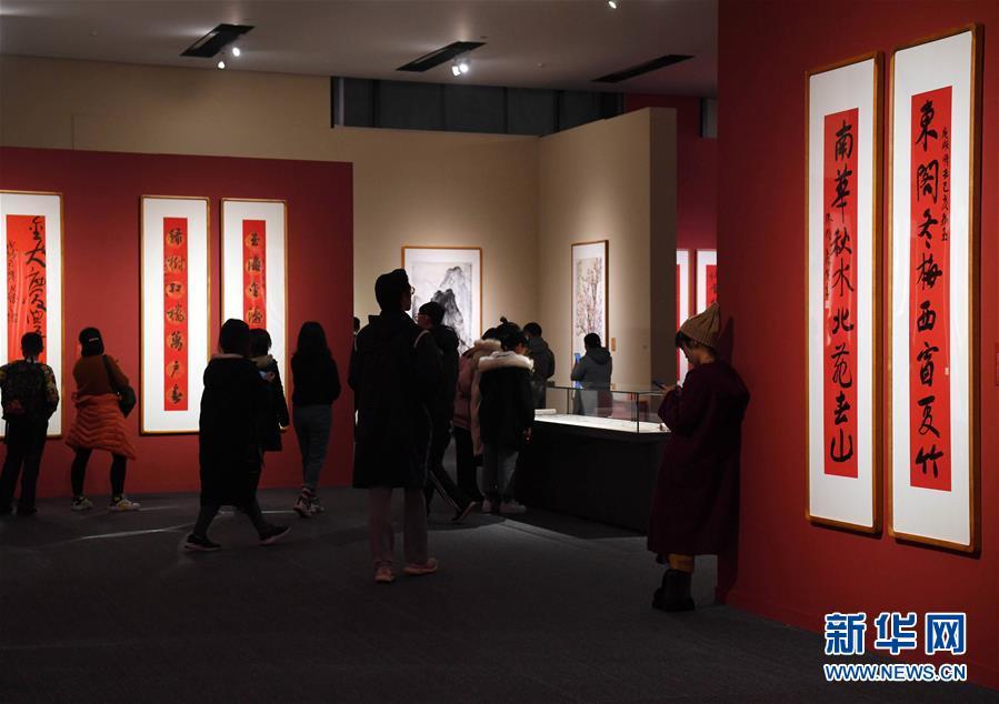 (文化)(2)國博舉辦新年迎春書畫展