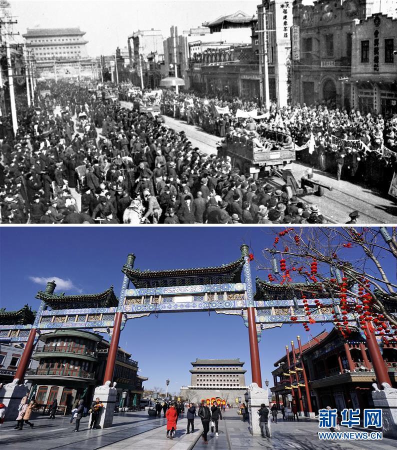 (社會)(1)首都70年影像記憶