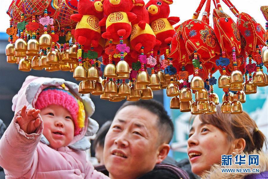 #(社會)(4)辦年貨 迎新春
