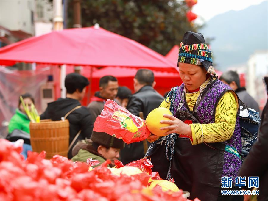 #(社會)(5)辦年貨 迎新春