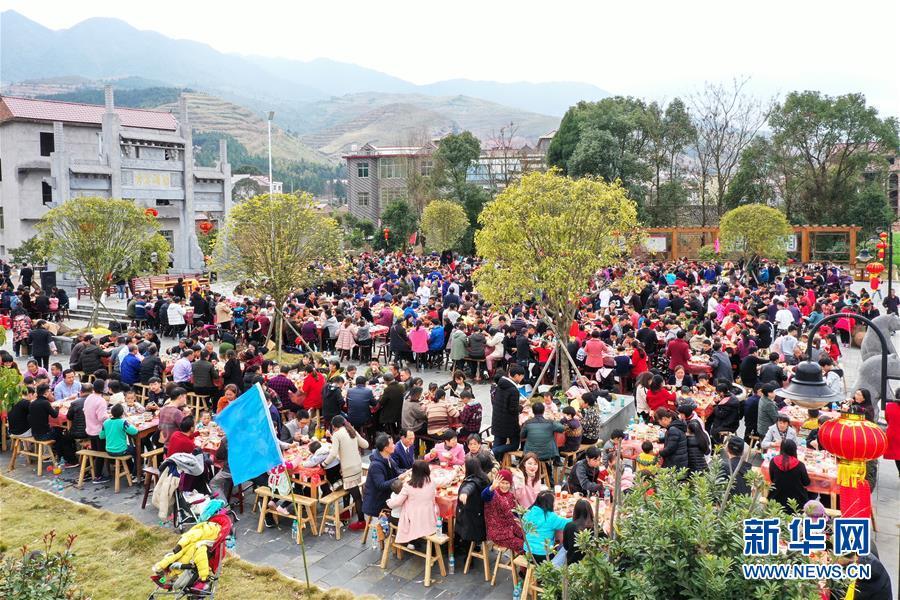 #(社會)(2)小山村的千人團圓宴