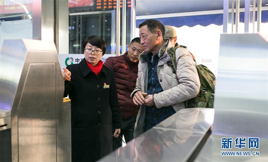 """(新春走基層·圖文互動)(3)車站,懂得大海的浪漫——""""一帶一路""""夫妻的春節連線"""