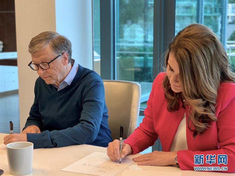 (國際)(2)比爾·蓋茨讚賞中國促進全球發展並關注科技創新