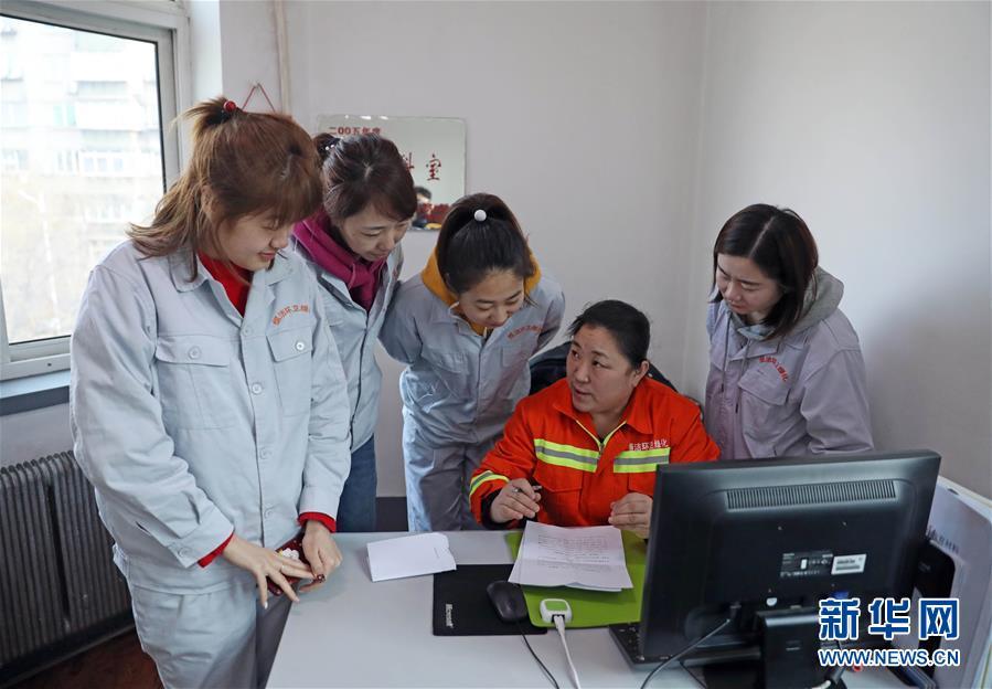 (新春走基層·代表委員履職)(2)馬路牙子上當代表——環衛工人莊艷的履職故事
