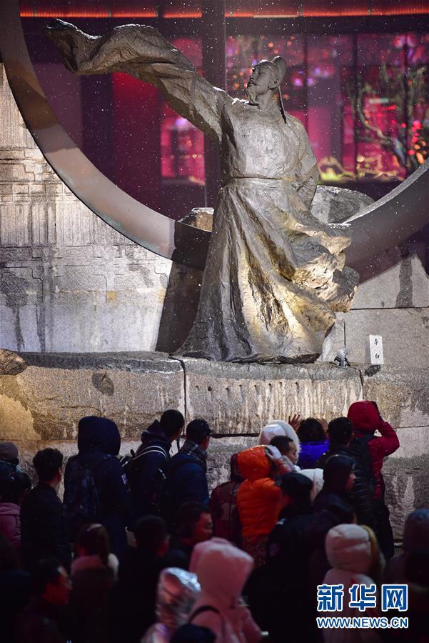 (社會)(5)西安節後旅遊市場持續繁榮