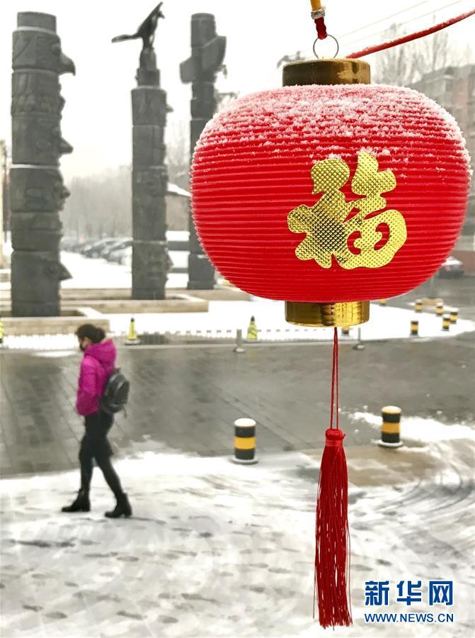 (社會)北京:正月十五雪打燈