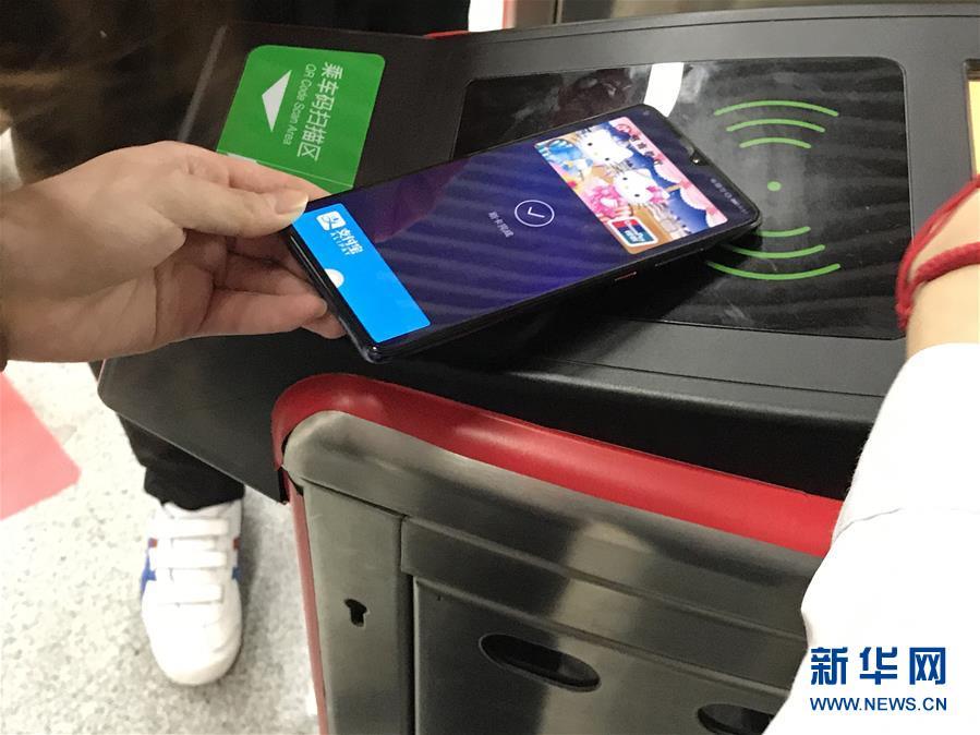 (新華網·圖文互動)(1)深圳地鐵上線金融IC卡過閘服務