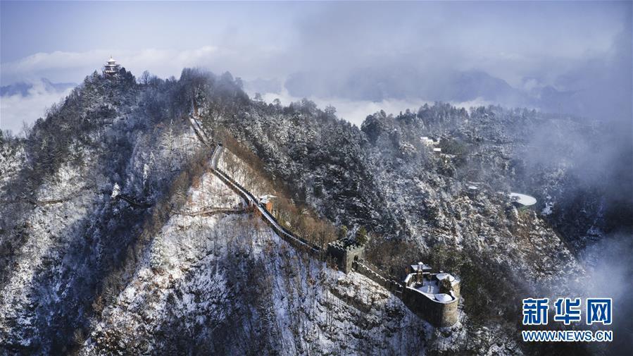(美麗中國)(1)雪霽塔雲仙境