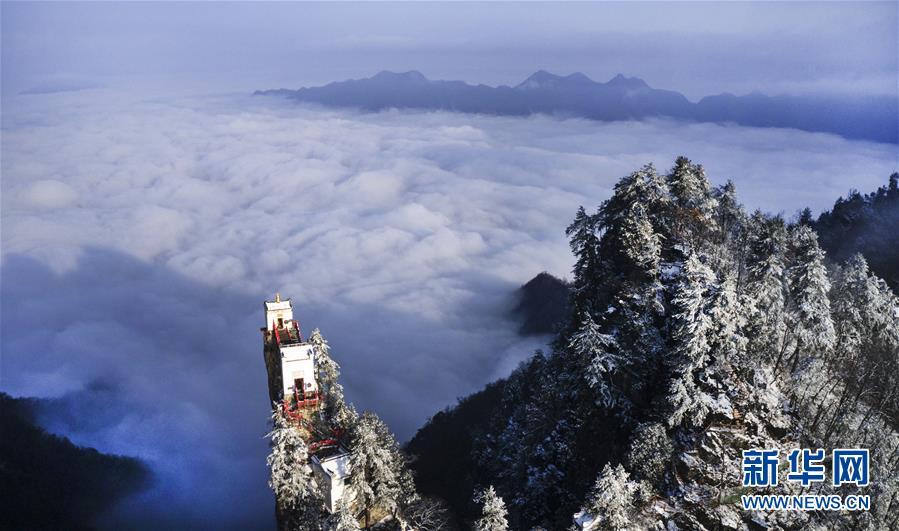 (美麗中國)(3)雪霽塔雲仙境