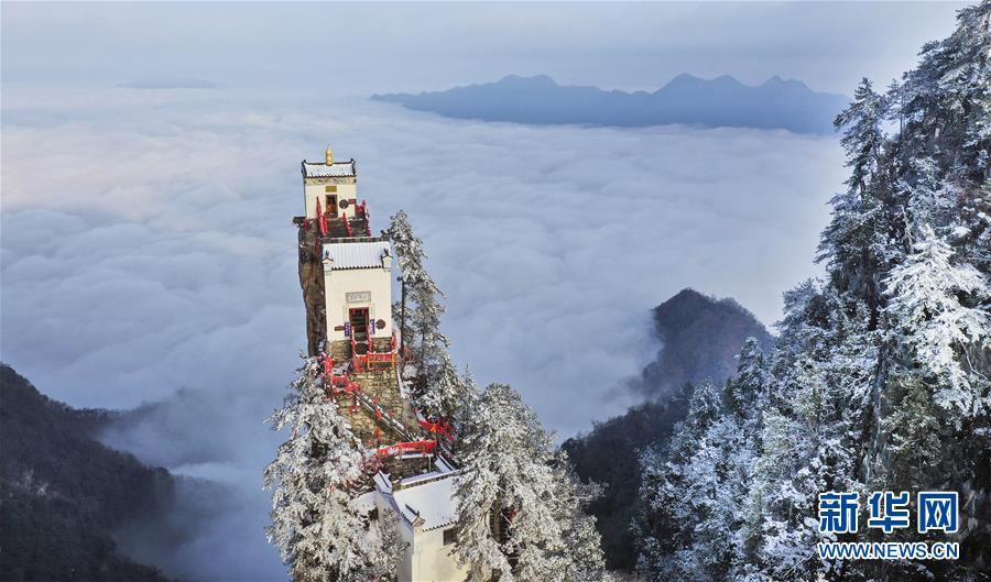 (美麗中國)(4)雪霽塔雲仙境