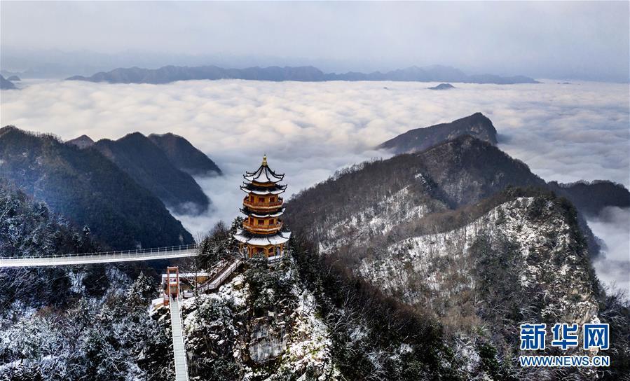 (美麗中國)(6)雪霽塔雲仙境