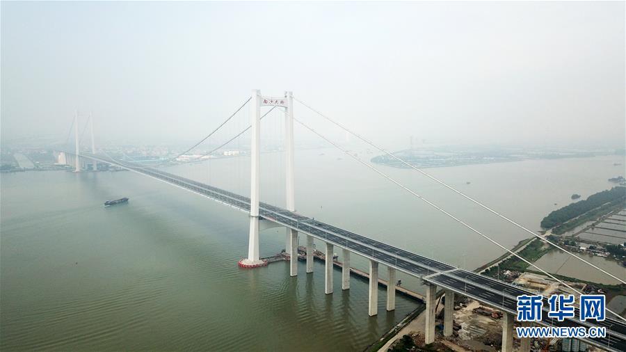 (經濟)(1)一橋飛架珠江口 南沙大橋通車