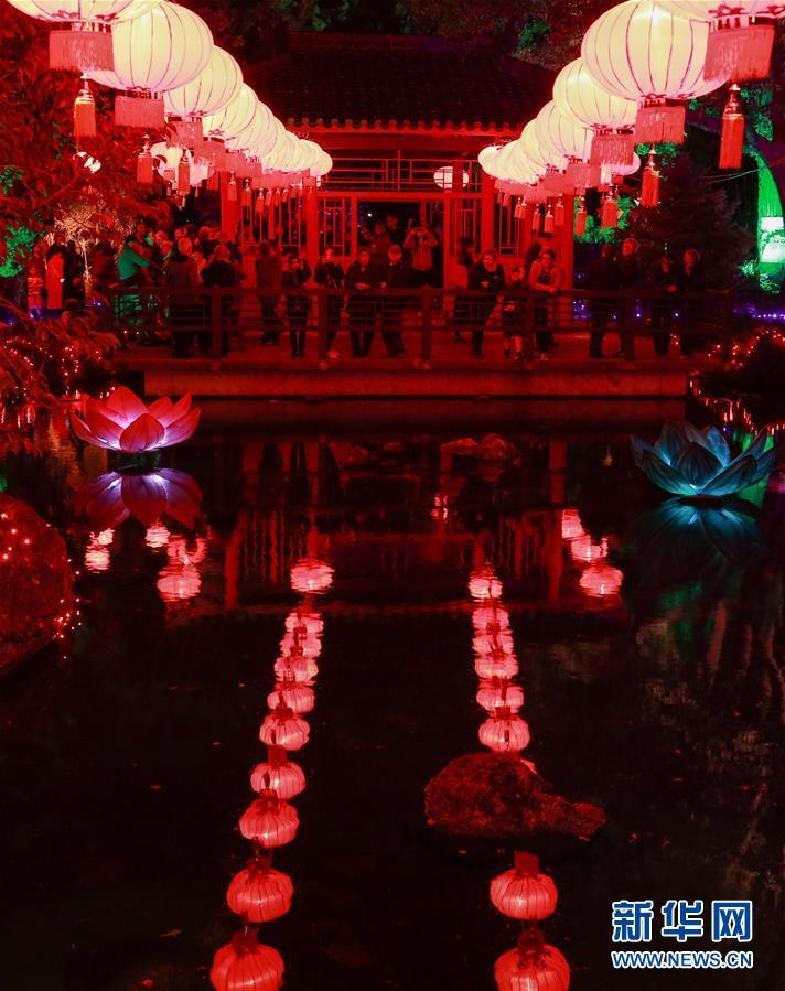 (國際)(3)新西蘭黑斯廷斯市舉辦中國燈節