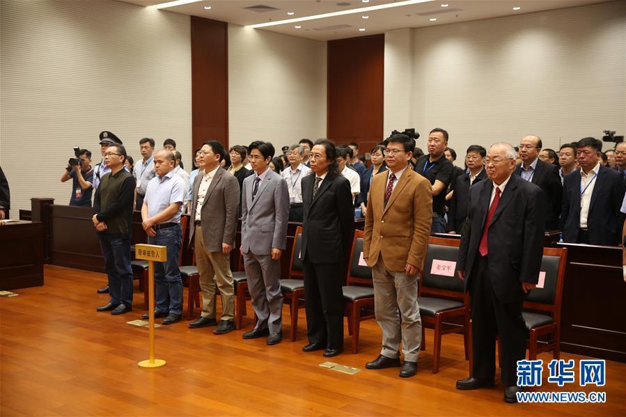 (圖文互動)最高人民法院對顧雛軍等再審一案依法公開宣判
