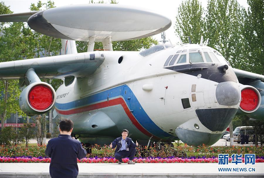 (社會)(2)航空工業試飛中心功勳園對外開放